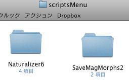 new_scrypt