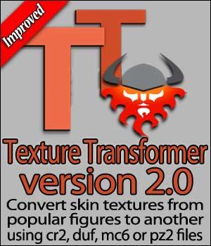 Texture Transformer Version 2