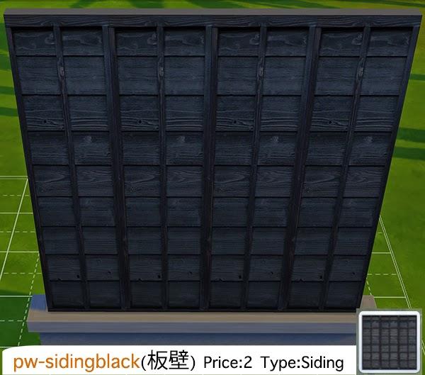 SIMS4: 和風壁いろいろ作成